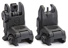 Быстросьемные целик и мушка Magpul PTS Sights Gen II складные на Weaver/Picatinny, Black