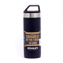Термостакан Stanley Toughest Master 0.53 л, Black