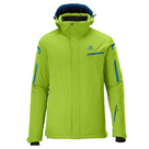 Куртка мужская Salomon SUPERNOVA II JACKET M CYPRESS/AST