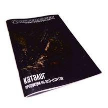Каталог Interloper 2014