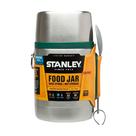 Термос Stanley Adventure Food 0.53 л пищевой + ложка, White