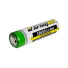 Аккумулятор Armytek 18650 Li-ion PCB 3200 mAh