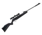 Винтовка пневматическая Remington Express Hunter +прицел, Black