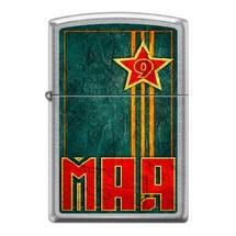 Зажигалка Zippo 207 День Победы, Victory Day