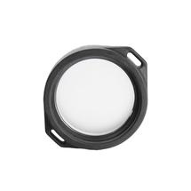 Светофильтр Armytek, White для Predator/Viking