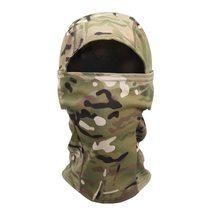 Балаклава Qulong Tactical Multi Hood, Multicam