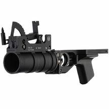 Модель гранатомета TAG-35