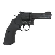 Револьвер пневматический Umarex Smith&Wesson 586-4