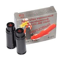 Баллон БАМ ОС  аэрозольный малогабаритный, 18х55 мм (4 шт)