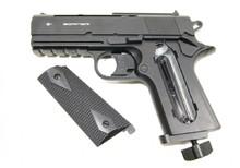 Пистолет пневматический Borner WC