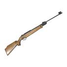Винтовка пневматическая Baikal MP-515, Wood
