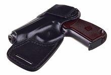 Кобура Stich Profi поясная под пистолет ПМ №10, Black