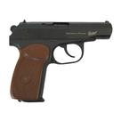 Пистолет МР-371-02 сигнальный