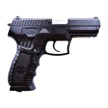 Пистолет пневматический Umarex IWI JerichoB