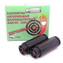 Баллон БАМ ОС  аэрозольный малогабаритный, 18х51 мм (4 шт)