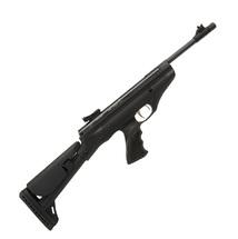 Пистолет пневматический Hatsan 25 Super Tactical