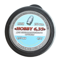 Пули свинцовые РПС Hobby 4,3 г 6,35 мм (250 шт)