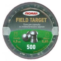 Пули свинцовые Люман Field Target 4,5 мм (500 шт)