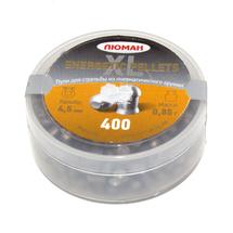 Пули свинцовые Люман Energetic Pellets XL 4,5 мм (400 шт)