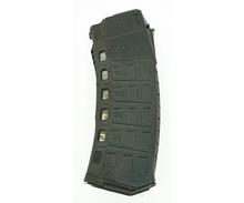 Магазин КК 5.45х39 пластик Custom АК12, Black
