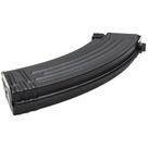 Магазин Cyma АК-47 C71 150 Rds, Black