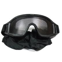 Маска защитная Tacgear Netting NVG сетчатая, Black