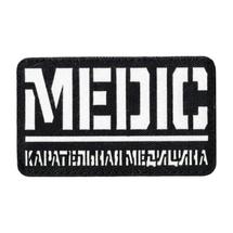 Патч SP маска Medic карательная медицина, Black/White