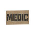 Патч SP маска Medic, Tan/Black