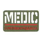 Патч SP маска Medic карательная медицина, Olive/White/Red