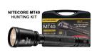 Фонарь Nitecore MT40 Kit