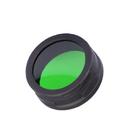Светофильтр Nitecore NFG 50, Green