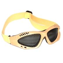 Очки защитные Tacgear Netting сетчатые, Tan