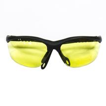 Очки защитные G&G, Yellow