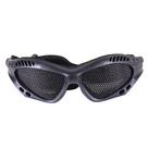 Очки защитные Tacgear Netting сетчатые, Black