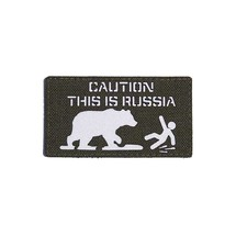 Патч SP маска Caution! RUSSIA, Olive/White