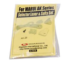 Переключатель огня Guarder Selector Lever & Safty Set AK