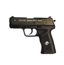 Пистолет пневматический Borner W118 (HK)