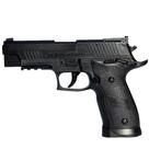 Пистолет пневматический Borner Z122 (SS P226)