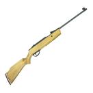 Винтовка пневматическая Hatsan Striker Alpha, Wood