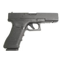 Пистолет пневматический Umarex Glock 17, BB