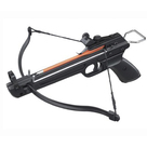 Арбалет-пистолет Man Kung Enterprise MK-50А2