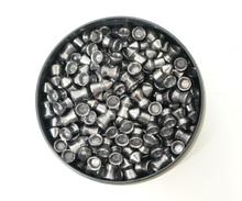 Пули Borner острые 4.5 мм 0.5 г (250 шт)