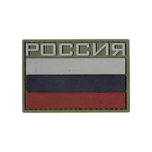 Патч PVCZ ПВХ флаг РОССИИ с надписью, Olive