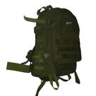 Рюкзак Remington Assault pack 3-day 20л, Olive