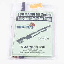 Селекторная плата Guarder Anti-Heat AK серии