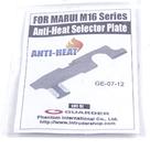 Селекторная плата Guarder Anti-Heat M16 серии