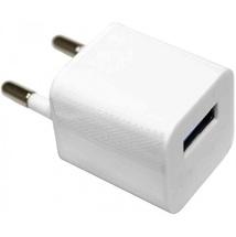 Адаптер Armytek USB сетевой от 220В