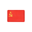 Патч PVCZ ПВХ флаг СССР