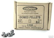 Пули Люман Domed Pellets 4,5 мм 0.57 г (1250 шт)