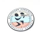 Значок Федерация пэйнтбола Тюменской области